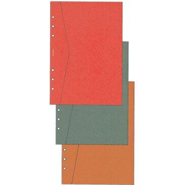 【PLOTTERエンベロップフォルダー3色アソート ナローサイズ 77716620】封筒ホルダータイプの手帳リフィル※10冊までネコポス便可能[Knox]