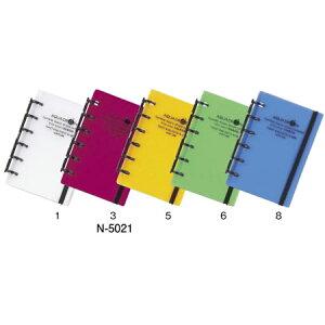 【Aquadropsツイストリングノートミニ6穴サイズN-5021】カラフルなエンボス表紙のツイストリングノート[LIHIT]