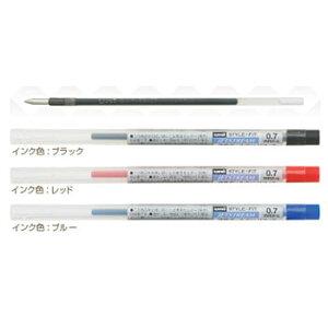スタイル フィット ボールペンリフィル 三菱鉛筆