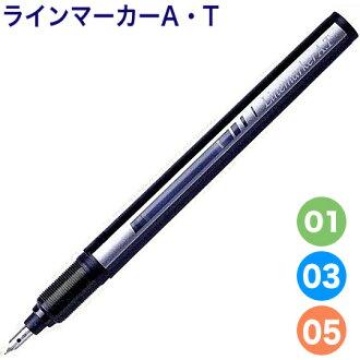 適用于繪圖漫畫、 繪圖、 插畫、 設計線筆 * DM 航班 (選擇所需) 可用的 [立川]