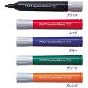 【Wytebord Marker中字大型 WBMAR-12L】インク補充式のホワイトボードマーカー※20本までネコポス便可能[PILOT]