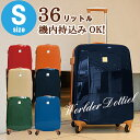スーツケース 機内持ち込み 軽量 Sサイズ キャリーバッグ キャリーケース キャリーバック 小型 容量 36L かわいい TSAロック 超軽量 1泊 3泊用旅行 おしゃれ 送料無料