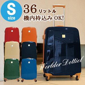 スーツケース キャリー キャリーバッグ 持ち込み おしゃれ ビジネス コインロッカー