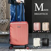 CRUISER超軽量スーツケース