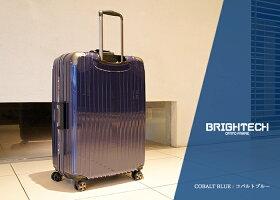 キャリーケーススーツケースキャリーバッグかわいい