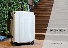 スーツケースキャリーケースキャリーバッグLサイズ70L送料無料軽量大型トランク旅行かばんおしゃれTSAロックかわいい4輪10P03Dec16