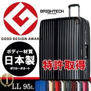 スーツケース キャリーバッグ キャリー キャリーケース ボディー デザイン トランク おしゃれ