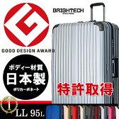 スーツケース キャリーバッグ キャリーバック キャリーケース スーツケース 日本製ボディー使用 グッドデザイン賞 LL サイズ 95L 無料受託手荷物 送料無料 軽量 大型 1年修理保証 トランク 旅行かばん おしゃれ かわいい BRIGHTECH BRT-28
