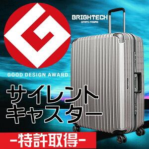 スーツケース 日本製ボディー キャリーバッグ キャリーケース あす楽 LLサイズ 90L tsa 送料無料 軽量 大型 一年保証 トランク 旅行かばん オシャレ かわいい 大容量