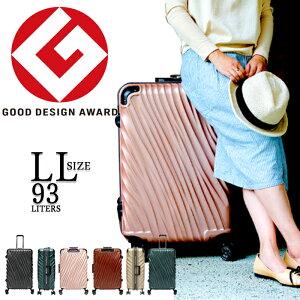 スーツケース キャリーケース キャリーバッグ 日本製ボディー 超静音 送料無料 LLサイズ TSAロック 超 軽量 大容量 丈夫 大型 トランク 旅行かばん オシャレ かわいい 可愛い ピンク ゴールド