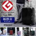 【あす楽 送料無料】スーツケース キャリーバッグ キャリーバック キャ...