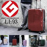 CRUISER超軽量スーツケース74cm