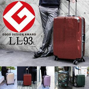 特許取得 サスペンションキャスター スーツケース Lサイズ LLサイズ キャリーバッグ キャリーケース 日本製ボディー 送料無料 1年保証 ブライテック BRIGHTECH 超軽量 TSAロック キャリーバック 4輪 大型 トランク SBR28