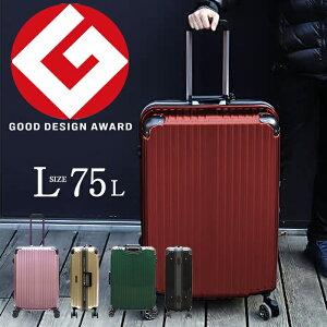 スーツケース キャリーバッグ キャリーケース 旅行かばん 旅行鞄 日本製ボディー 超 静音 Lサイズ 75L TSA ロック ポリカーボネート 軽量 丈夫 大型 トランク オシャレ かわいい 可愛い 大容量