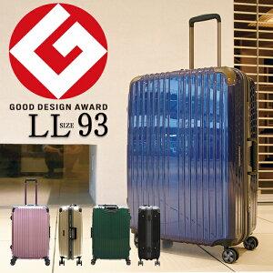スーツケース キャリーバッグ キャリーバック キャリーケース 旅行かばん 日本製ボディー LLサイズ 93L TSAロック 軽量 軽い 大型 大容量 丈夫  静音 トランク おしゃれ シンプル かわいい