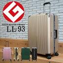 スーツケース 日本製ボディー キャリーバッグ キャリーケース あす楽 ...