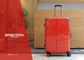 スーツケースキャリーバッグキャリーバックキャリーケーストランク旅行かばん旅行鞄日本製ボディーLLサイズ93LTSAロック軽量軽い丈夫大容量静か静音大型おしゃれシンプルかわいい