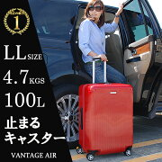 キャスター スーツケース キャリーバッグ キャリー キャリーケース ボディー トランク おしゃれ