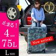 スーツケース キャリーケース キャリーバッグ Lサイズ 止まるキャスター 送料無料 軽量 大型 トランク 旅行かばん おしゃれ TSAロック かわいい 4輪 10P03Dec16