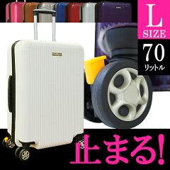 超軽量スーツケースキャリーバッグキャリーケース旅行用【TSAロック搭載】大型【ランキング旅行...