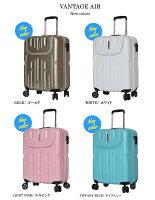 機内持ち込みサイズファスナーケースTSAロック搭載送料無料国内線国際線機内持ち込み可能小型1〜3日旅行サイズスーツケースキャリーケースビジネス、出張、アジア近郊旅行バック