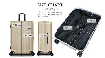 【送料無料】スーツケースキャリーバッグキャリーバックキャリーケーストランク旅行かばん旅行鞄一年間保証日本製ボディー100Lストッパー止まるキャスターLLサイズ無料受託手荷物軽量丈夫大容量大型おしゃれかわいい