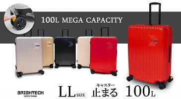 スーツケースTSAロック搭載【送料無料】8〜14日旅行用超軽量スーツケースインナースリム設計コーナーパッド鏡面仕上げタイプ大型ワイドスーツケース旅行かばんキャリーケースLLサイズリモワサの軽量