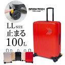 スーツケース キャリーバッグ キャリーケース 一年間保証 日本製ボディ...
