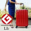 スーツケース キャリーケース キャリーバッグ LLサイズ 93L 送料...