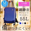 スーツケース キャリーケース キャリーバッグ 旅行かばん 旅...