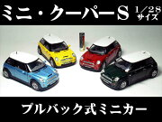 クーパー プルバック ダイキャストミニカー シリーズ ミニカー インテリア プルバックミニカー