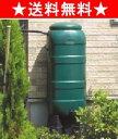 雨水タンクといえば英国製アクアリゾット雨水タンクお住まいの市町村などで、助成金の補助制度...