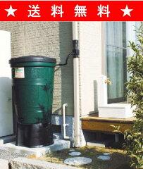 雨水利用でエコ生活 雨水タンク  アクアリゾット Be Green 英国製雨水タンク200L セットご...