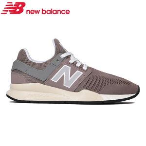 ニューバランス New Balance レディース シューズ B幅 やや細い ラテ WS247-EW | 22.5cm〜25cm 運動靴 ランニングシューズ メッシュ 通気性 やわらかい 履きやすい 通勤 通学