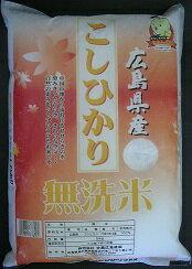 米・雑穀, 白米  5kg 4560104760102()