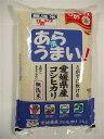 ひめライス あらうまい愛媛県産コシヒカリ5kg