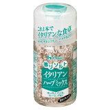 ハウス 香りソルトイタリアンハーブソルト 53g まとめ買い(×5)