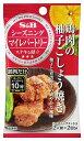 SB シーズニング 鶏肉の柚子こしょう焼き 10g まとめ買い(×10)|4901002160456(tc)