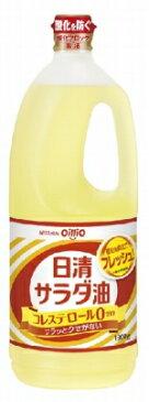 日清オイリオオイリオ サラダ油 1300g まとめ買い(×10)|4902380112624:調味料(c1-tc)