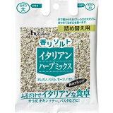 ハウス 香りソルト イタリアンハーブミックス袋 37g まとめ買い(×10)