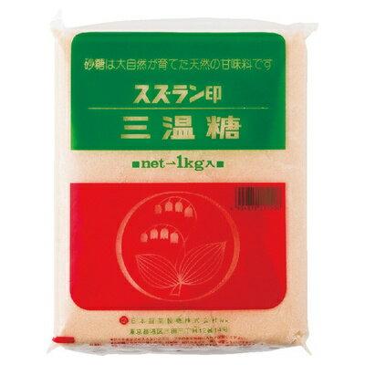 日本甜菜製糖 三温糖 1kg まとめ買い(×20) 4904310212206:調味料(c1-tc)