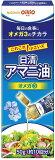 日清オイリオ アマニ油 50g まとめ買い(×5)