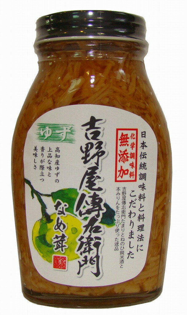 瓶詰, 野菜・きのこ  200g 54512864111342(tc)