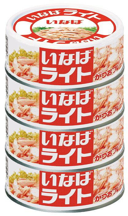 缶詰, 水産物加工品  4 (12)