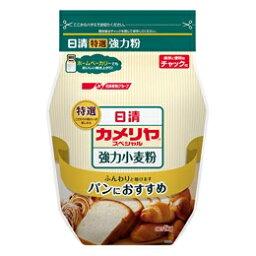 日清フーズ カメリヤスペシャル チャック付 1kg まとめ買い(×5)