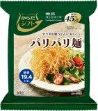 からだシフト 糖質コントロール パリパリ麺 60g まとめ買い(×12)