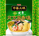 明星 中華三昧 中國料理北京北京風香塩 103g まとめ買い