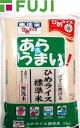無洗米 あらうまい 標準米 10kg (5kg×2袋) ひめ...