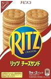 モンデリーズ リッツチーズサンド 160g まとめ買い(×10)