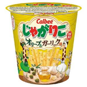 カルビー じゃがりこオリーブ&ガーリック味 52g まとめ買い(×12) 4901330575670:菓子(c1-tc)